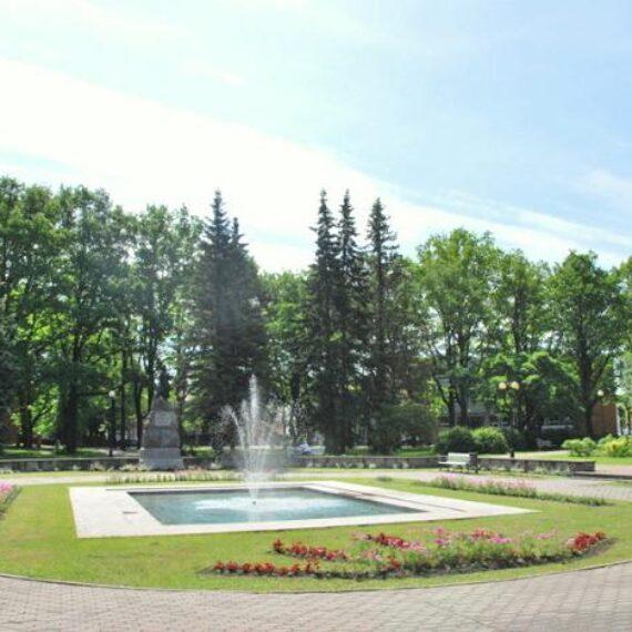 Парк Лидии Койдула